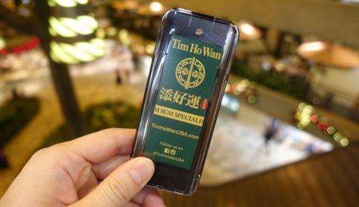 ティムホーワン (ハワイ ワイキキ店)の場所とメニュー、待ち時間は?訪問レポート!
