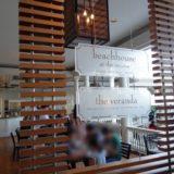 モアナサーフライダーで朝食!ザ・ベランダのビュッフェを体験レポート!