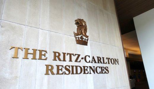 ザ・リッツ・カールトン・レジデンス・ワイキキビーチ 宿泊記:アップグレード結果と部屋の様子をレポート!