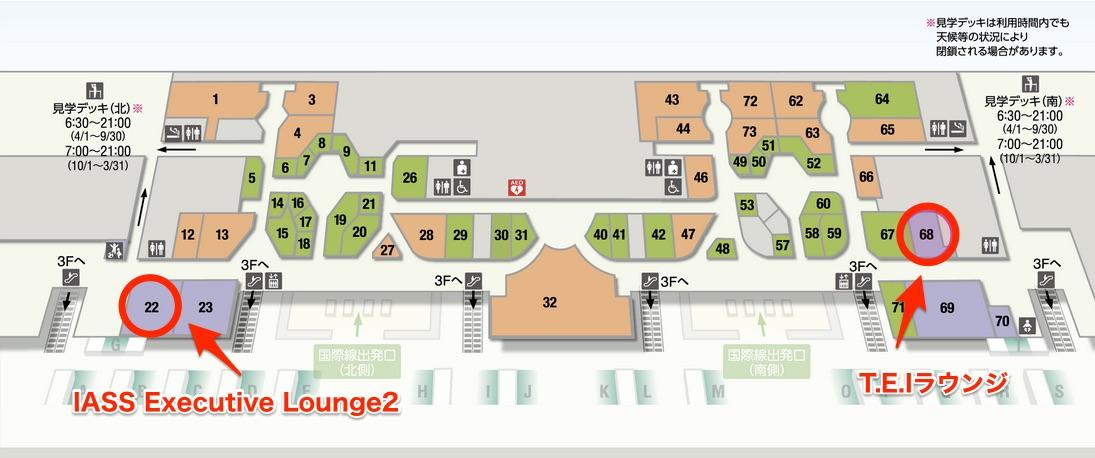 第2ターミナルのカードラウンジの場所(マップ)