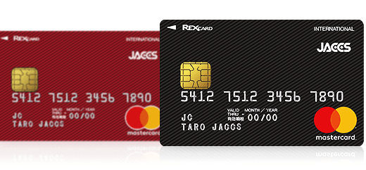 REX CARD(レックスカード)の入会キャンペーン!ポイントサイト経由で最大7,800円相当の大還元!<モッピー>
