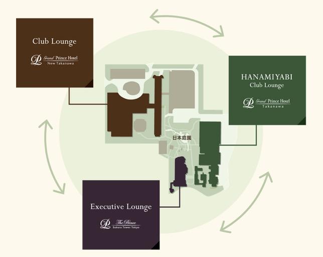 3つのクラブラウンジ相互アクセスのイメージ