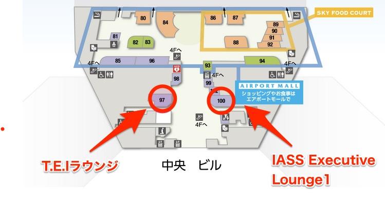 第1ターミナルのカードラウンジの場所(マップ)
