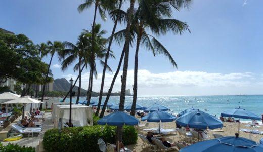 ハワイ旅行 ブログの目次、記事一覧!<ハワイ旅行記2019(年末年始編)>
