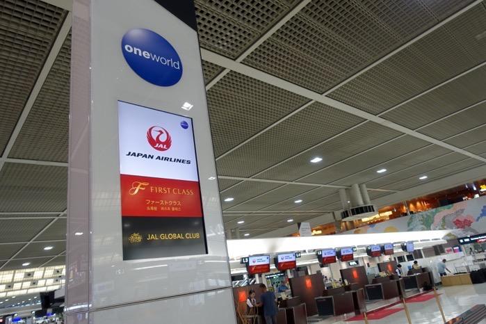 成田空港のイメージ