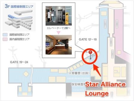 中部国際空港:Star Alliance Loungeの地図