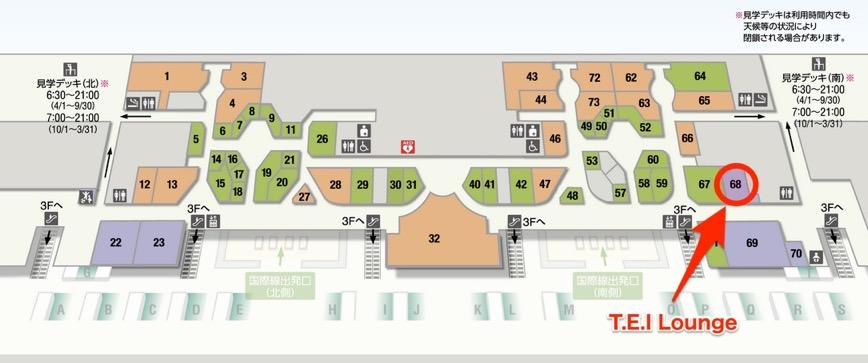 TEI Lounge2の地図