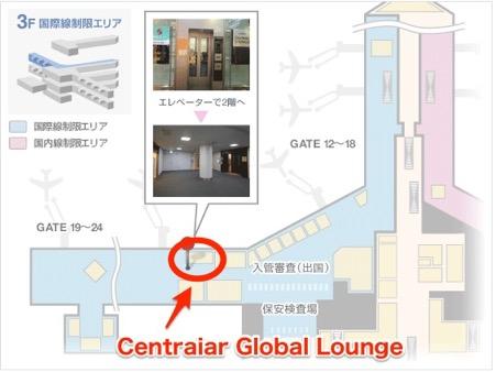 中部国際空港:Centraiar Global Loungeの地図