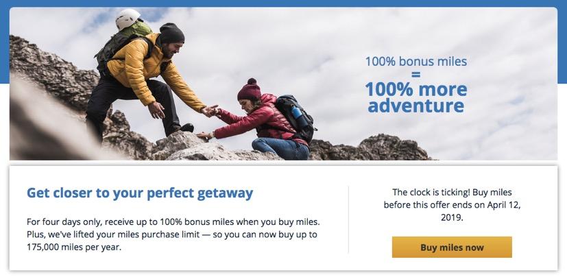ユナイテッド航空(UA)のマイル購入キャンペーン