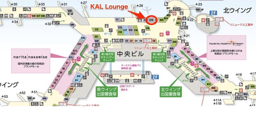KAL Loungeの地図
