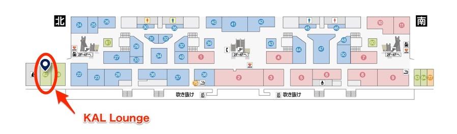 関西国際空港:KAL Loungeの地図