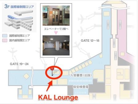 中部国際空港:KAL Loungeの地図