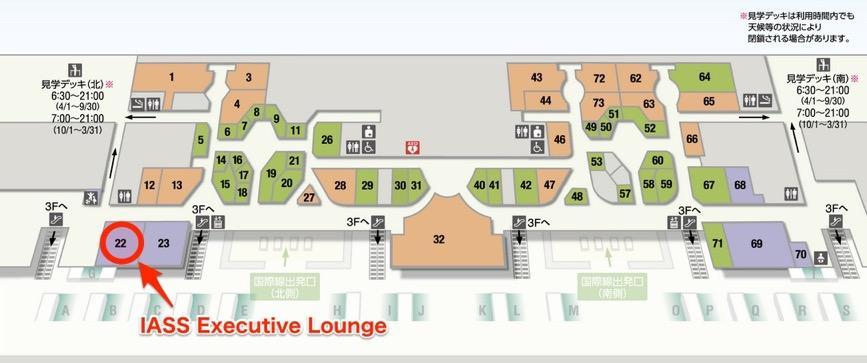 IASS Executive Lounge2の地図