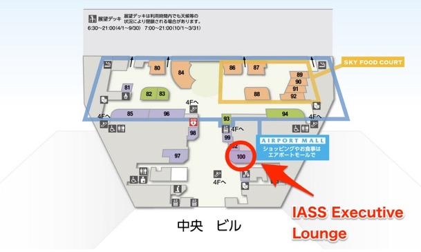 IASS Executive Lounge1の地図