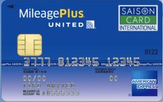MileagePlusセゾンカードの券面