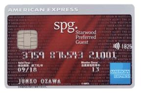 SPGアメックスの券面イメージ