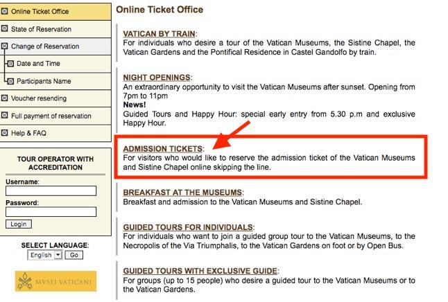 ヴァチカン美術館のチケット予約方法2