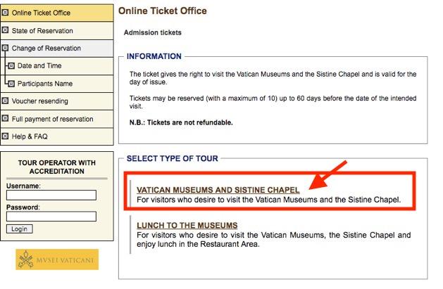ヴァチカン美術館のチケット予約方法3