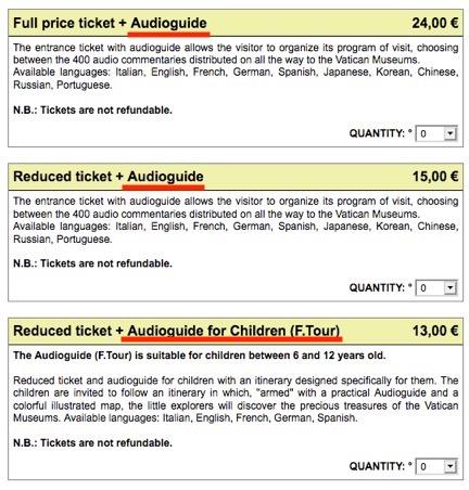 ヴァチカン美術館のチケット予約方法9