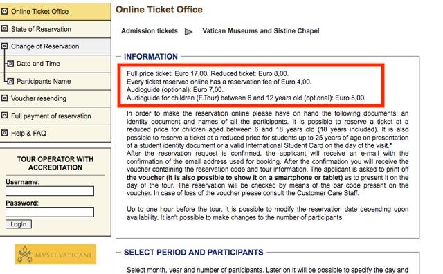 ヴァチカン美術館のチケット予約方法4