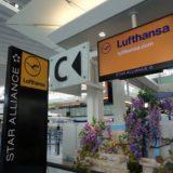 ルフトハンザ航空ビジネスクラス搭乗記:羽田〜フランクフルト(LH717便)の必要マイルと値段から座席、機内食までレポート!