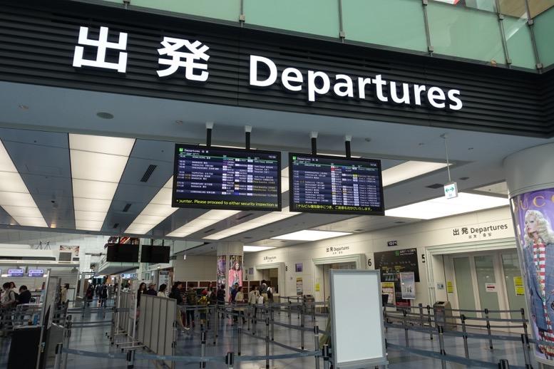羽田空港国際線 保安検査
