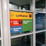 ルフトハンザ航空(LH242便)搭乗レポート!ヨーロッパ国内(フランクフルト〜ローマ)ビジネスクラスの座席と機内食は?