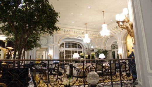 セントレジス・ローマ:プラチナ特典とレストラン朝食の体験レポート!
