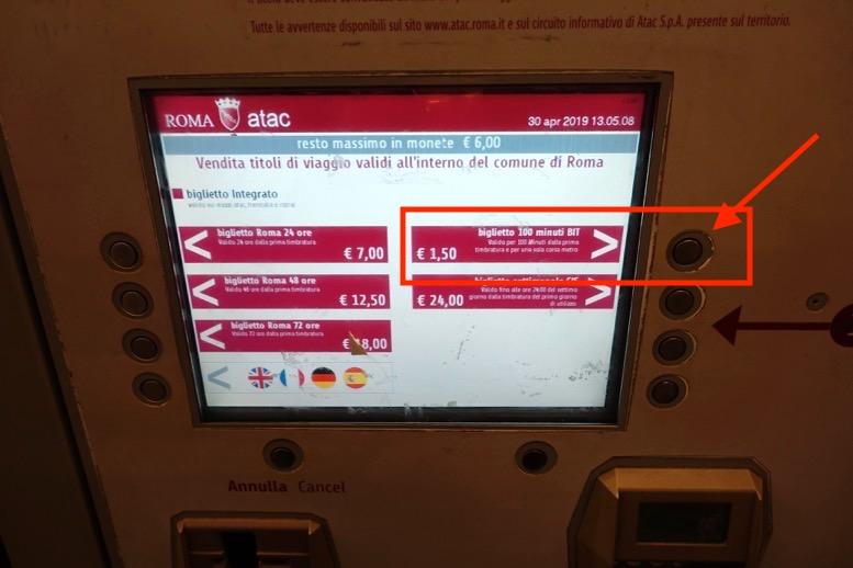 ローマの地下鉄:自動券売機3
