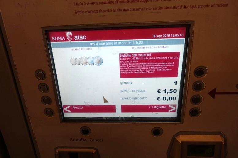 ローマの地下鉄:自動券売機4
