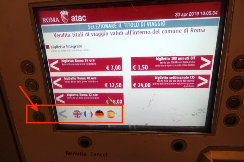 ローマの地下鉄:自動券売機7