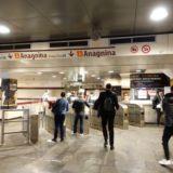 ローマの地下鉄を切符の買い方、乗り方から路線図まで写真付きで解説!
