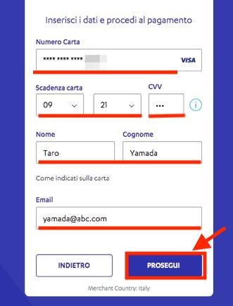 チケット予約方法「支払いの実施」2