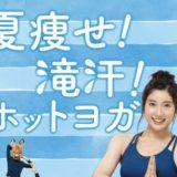 LAVA(ラバ)の入会キャンペーン!ポイントサイト経由で10,000円相当の大還元!