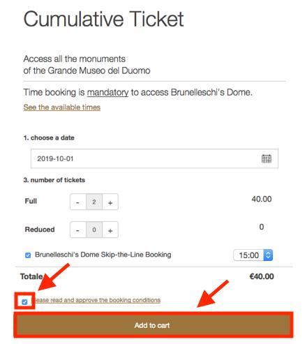 チケット予約方法「購入情報の確認」1