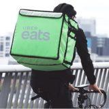 Uber EATSのバイト(配達ドライバー)で初回17,000円を稼ぐ方法!ポイントサイト経由が絶対お得!