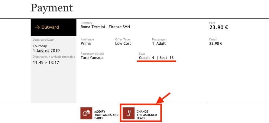 イタロ(Italo)のチケット予約方法:座席指定1