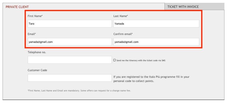 イタロ(Italo)のチケット予約方法:購入者情報を入力