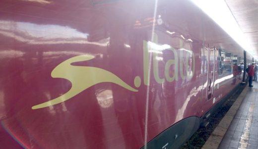 イタロ(Italo)の乗車体験レポート!座席&サービスを口コミ!ローマ-フィレンツェ-ベネツィア