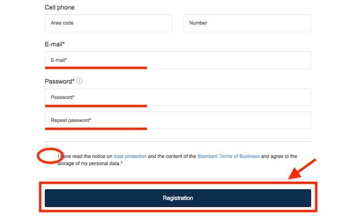 チケット予約手順「会員情報の登録」3