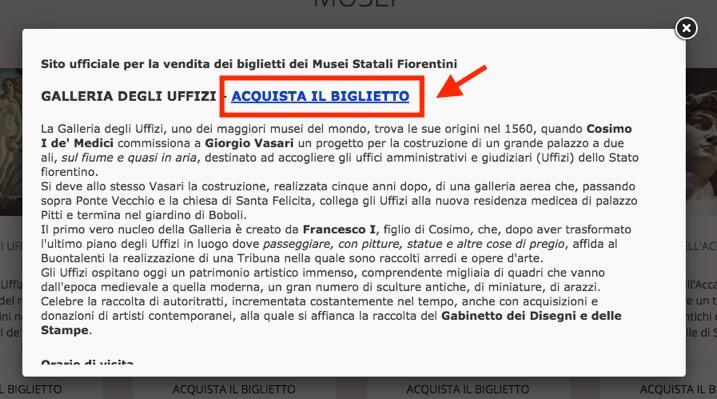 チケット予約手順「公式HPにアクセス」3