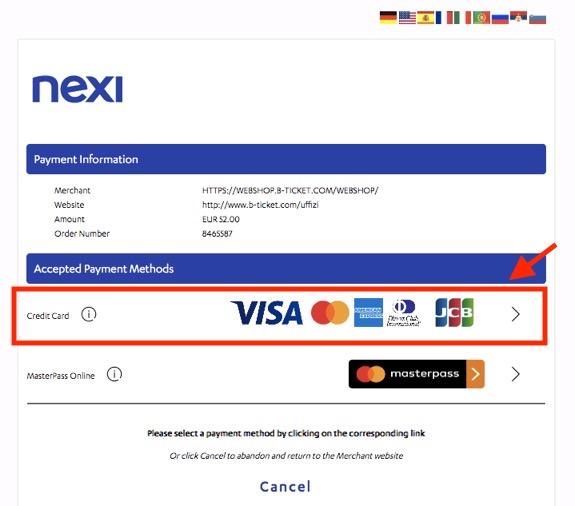 チケット予約手順「クレジットカード決済の実行」1