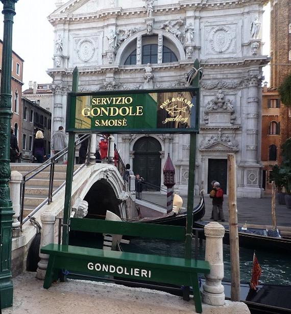 ベネチアのゴンドラ乗り場