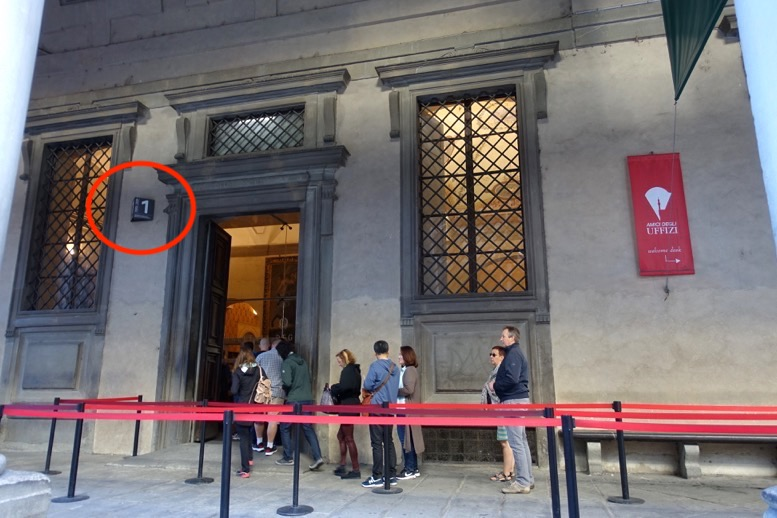 ウフィツィ美術館の入り口2