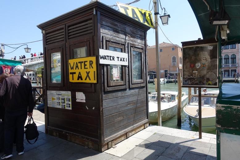ベネチア「水上タクシー」のタクシー乗り場