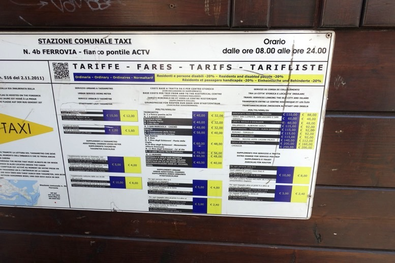 ベネチア「水上タクシー」の料金表1