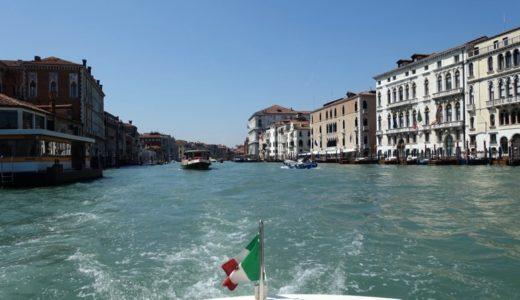 ベネチア 水上タクシーの料金と乗り方!駅からホテル、空港への体験レポート!