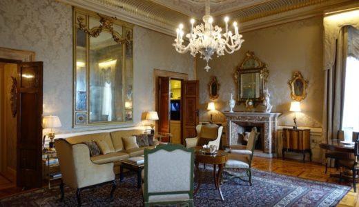 ベネチア高級ホテル「ダニエリ」のシグネチャー・スイートを口コミ体験レポート!
