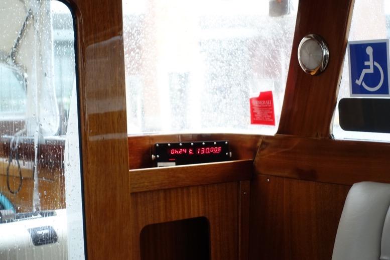 水上タクシーのメーター(料金)1