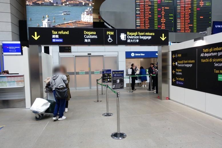 マルコポーロ空港のGlobal Blueのカウンター1